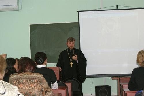 Выступление Отца Андрея.