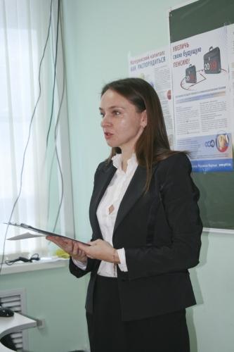 Руководитель группы по взаимодействию со СМИ отделения ПФР по УР Е.М.Кашина.
